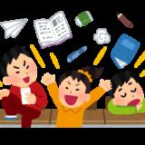 学校教育が子供たちの才能を●す