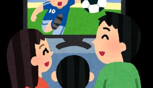 【テレビ】藤田ニコル、小池都知事のパラ観戦推進と修学旅行中止に「大人たちの特別を子どもたちに押し付けすぎ」