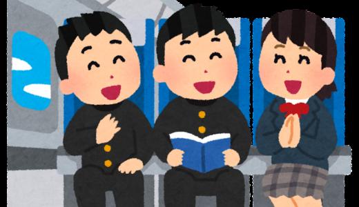 【悲報】ワイの学校の修学旅行、中止