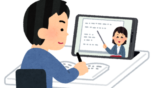【教育】小中学校のオンライン授業は「出席停止」扱い、文科省「対面授業が望ましいから」 内申書の悪影響を心配する保護者も