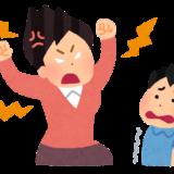 ひろゆき「鬼滅 遊廓編」を教育論で子供に見せない親は間違い 三国志や水滸伝、フランス革命等の世界史の多くは漫画で学べる